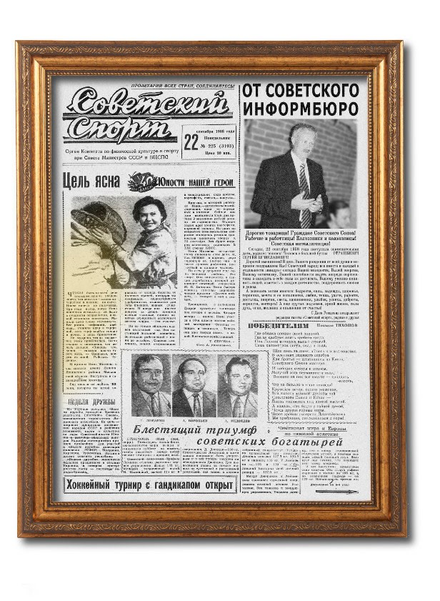 Подарки к дню рождения газеты 596