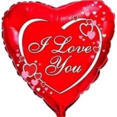 Фольгированный шар-сердце HEART I LOVE YOU!