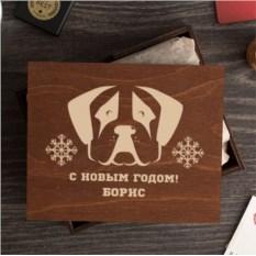 Бумажник «Символ года»
