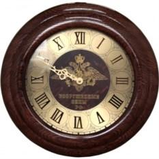 Часы Вооруженные Силы