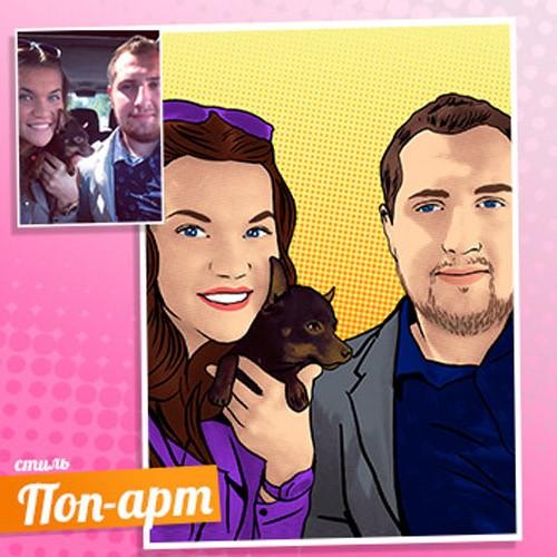Портрет пары в стиле Комикс по фотографии