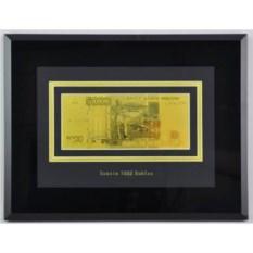 Картина с банкнотой 5000 рублей с сусальным золотом