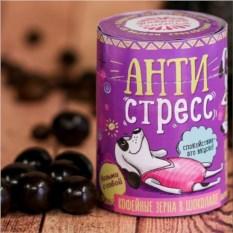 Кофейные зерна в шоколаде Антистресс