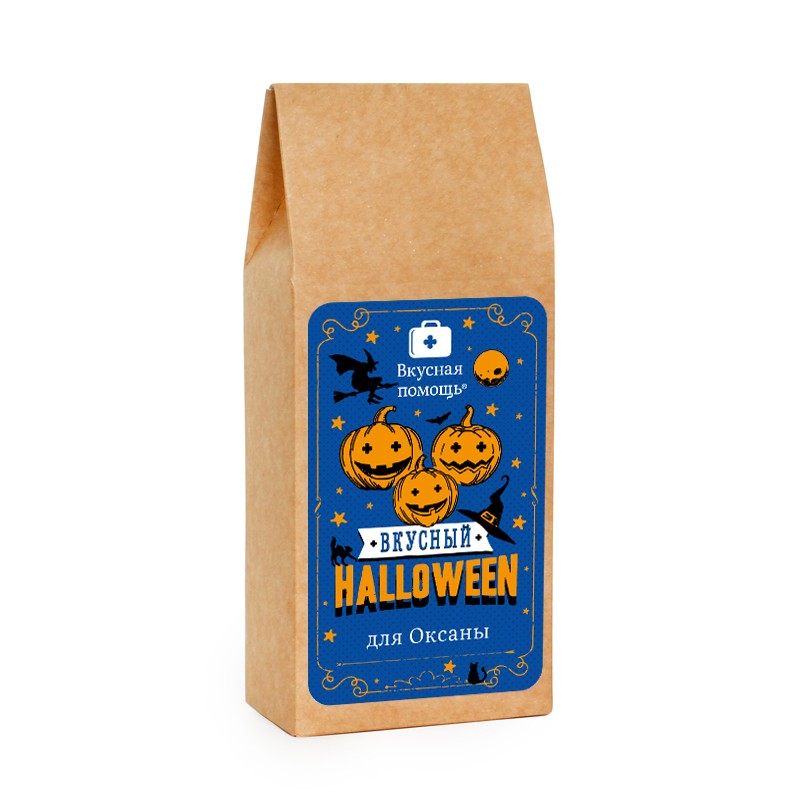 Жгучий чай «Вкусный Halloween»