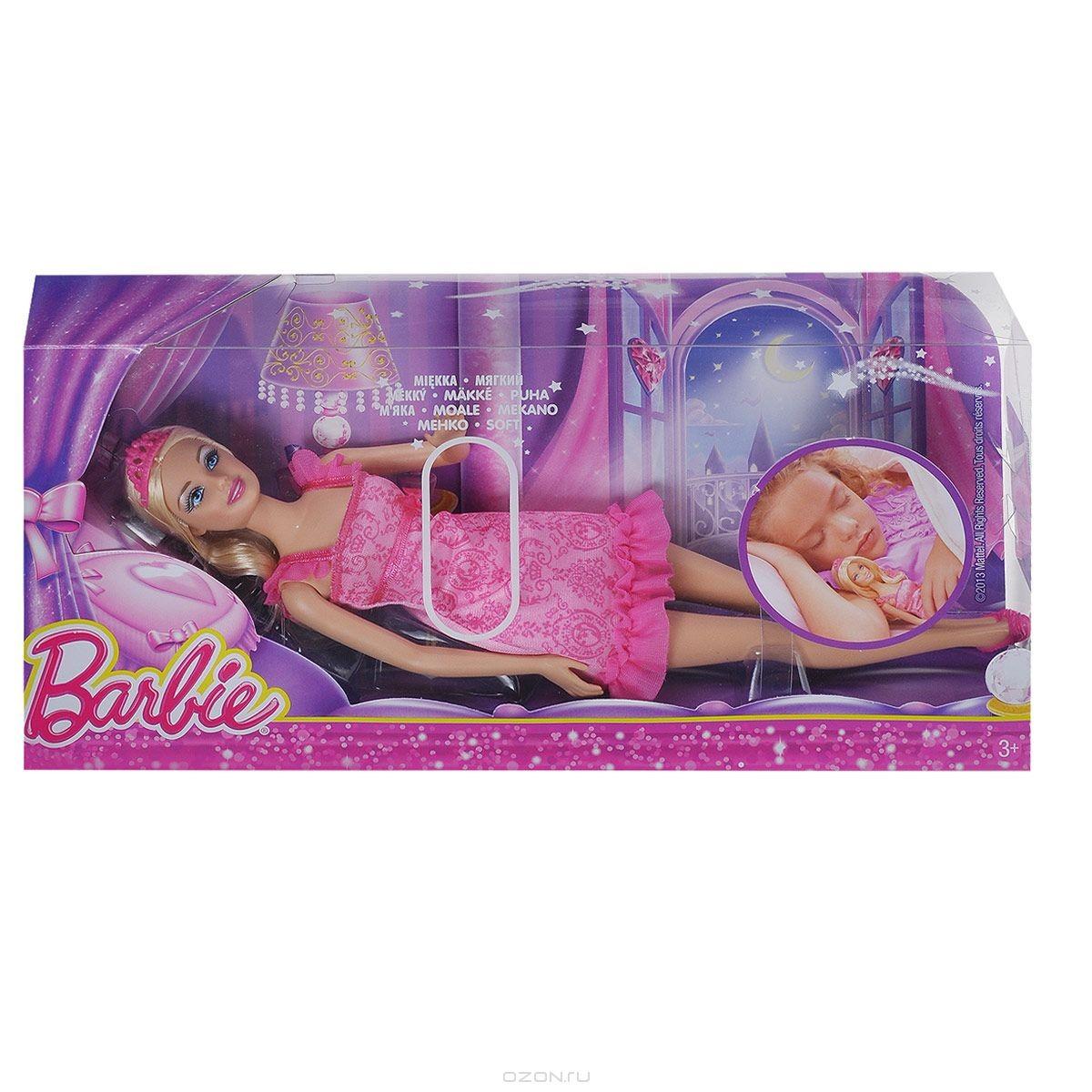 Кукла Барби. Для сладких снов