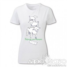 Женская футболка Маленький Принц - Барашек