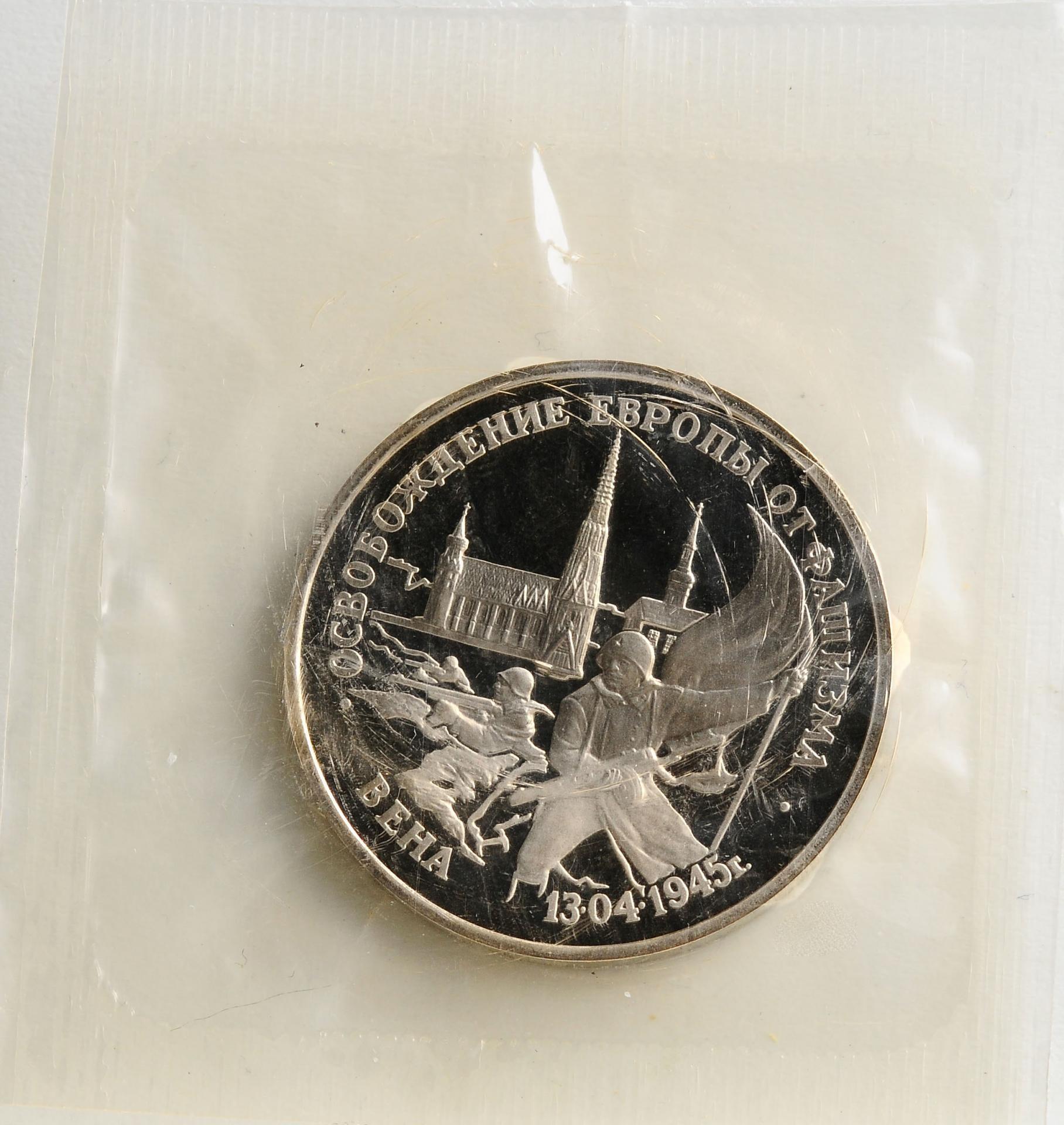 Монета 3 рубля Освобождение Европы от фашизма. Вена