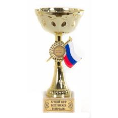 Кубок-чаша с триколором Лучший шеф всех времен и народов