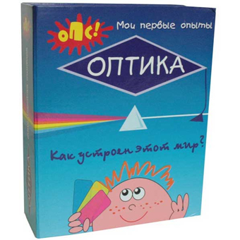 Набор для опытов «Оптика»