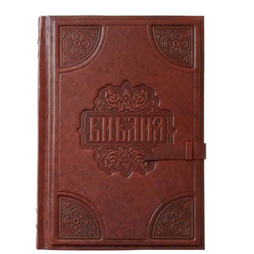 Библия большая. Подарочная книга