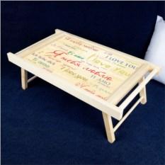 Столик для завтрака в постель «С любовью»
