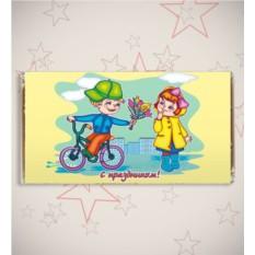 Именная шоколадная открытка «Хорошее настроение»