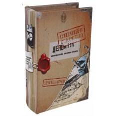 Книга-сейф Дело №356