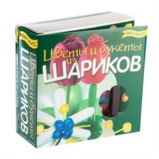 Набор для творчества Цветы и букеты из воздушных шариков