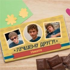 Шоколадная открытка Лучшему другу