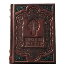 Книга Православный молитвослов в твердом переплете