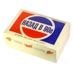 Вкусная помощь Набор назад в 90е