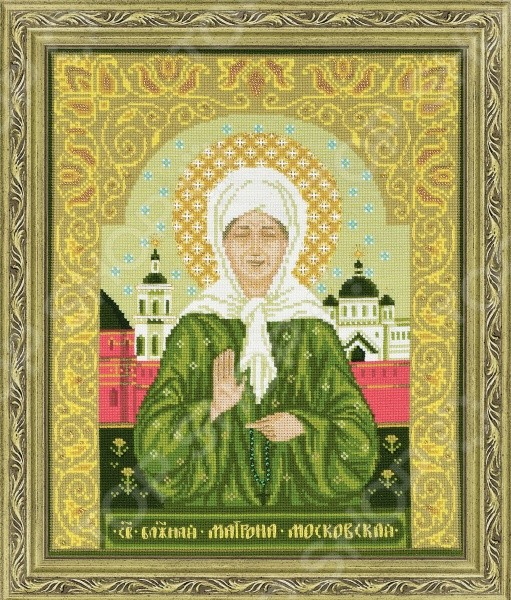 Набор для вышивания  Св. Блаженная Матрона Московская