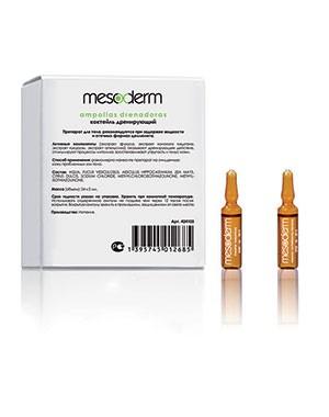 Моделирующий антицеллюлитный коктейль Mesoderm, 5мл (упак 10шт)