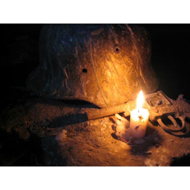 «Тайны подземелья»