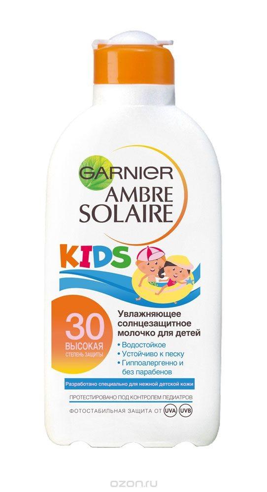 Детское молочко от загара Ambre Solaire (Garnier), 200 мл