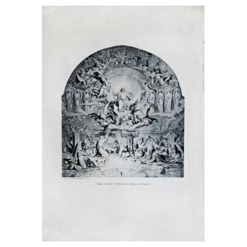 Картоны Ф.А. Бруни на темы религиозного содержания