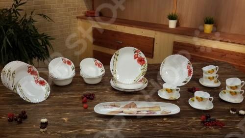 Набор столовой посуды Валенсия