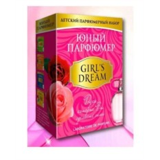 Детский набор парфюмера Girl dream