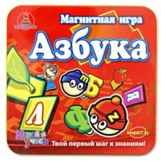 Магнитная игра «Азбука»