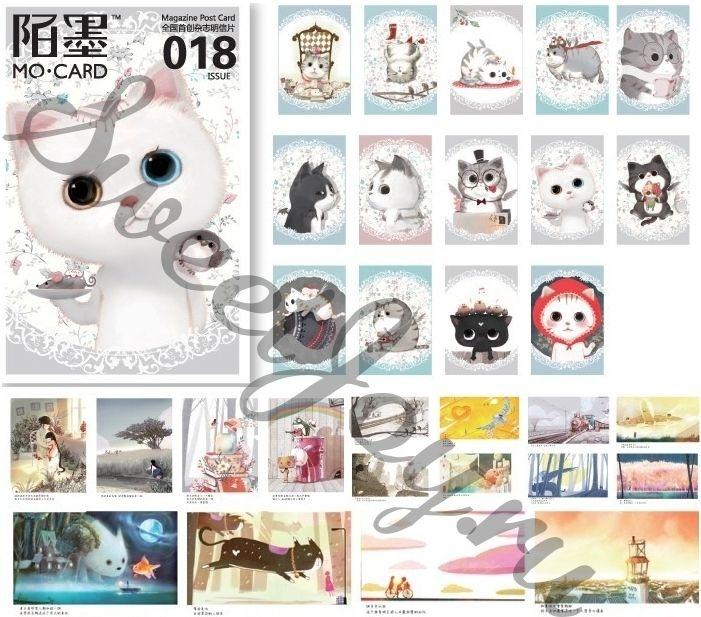Набор открыток Mo-Card Issue Cats
