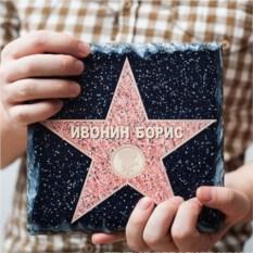 Голливудская звезда из камня