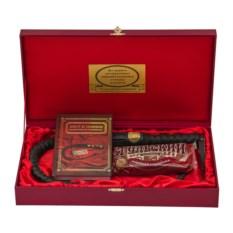 Подарочный набор с книгой Кнут и пряник