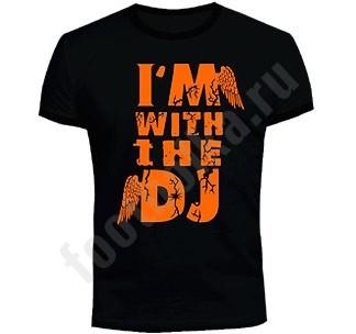 Футболка I'm with the DJ (светится в УФ)