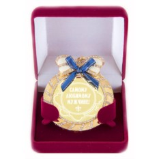 Медаль на цепочке с бантом Самому любимому мужчине
