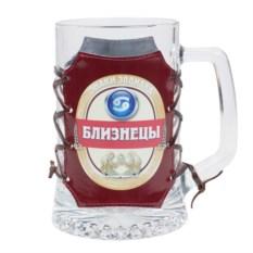 Кружка для пива Знак зодиака – Близнецы