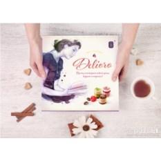 Шоколадные конфеты Delioro