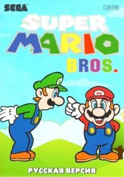 Картридж для Sega - игра Super Mario Bros
