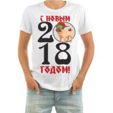 Мужская футболка С новым 2018 годом