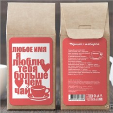 Чёрный чай Большая любовь