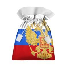 Новогодний 3D мешок Флаг и герб РФ