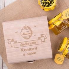 Подарочный набор мёда Хозяин в доме