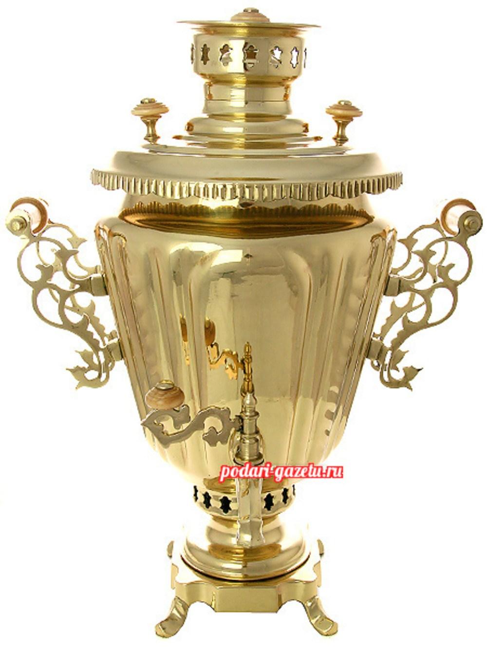 Угольный самовар (жаровый, дровяной) на 5 литров, желтый конус граненый с витыми ручками