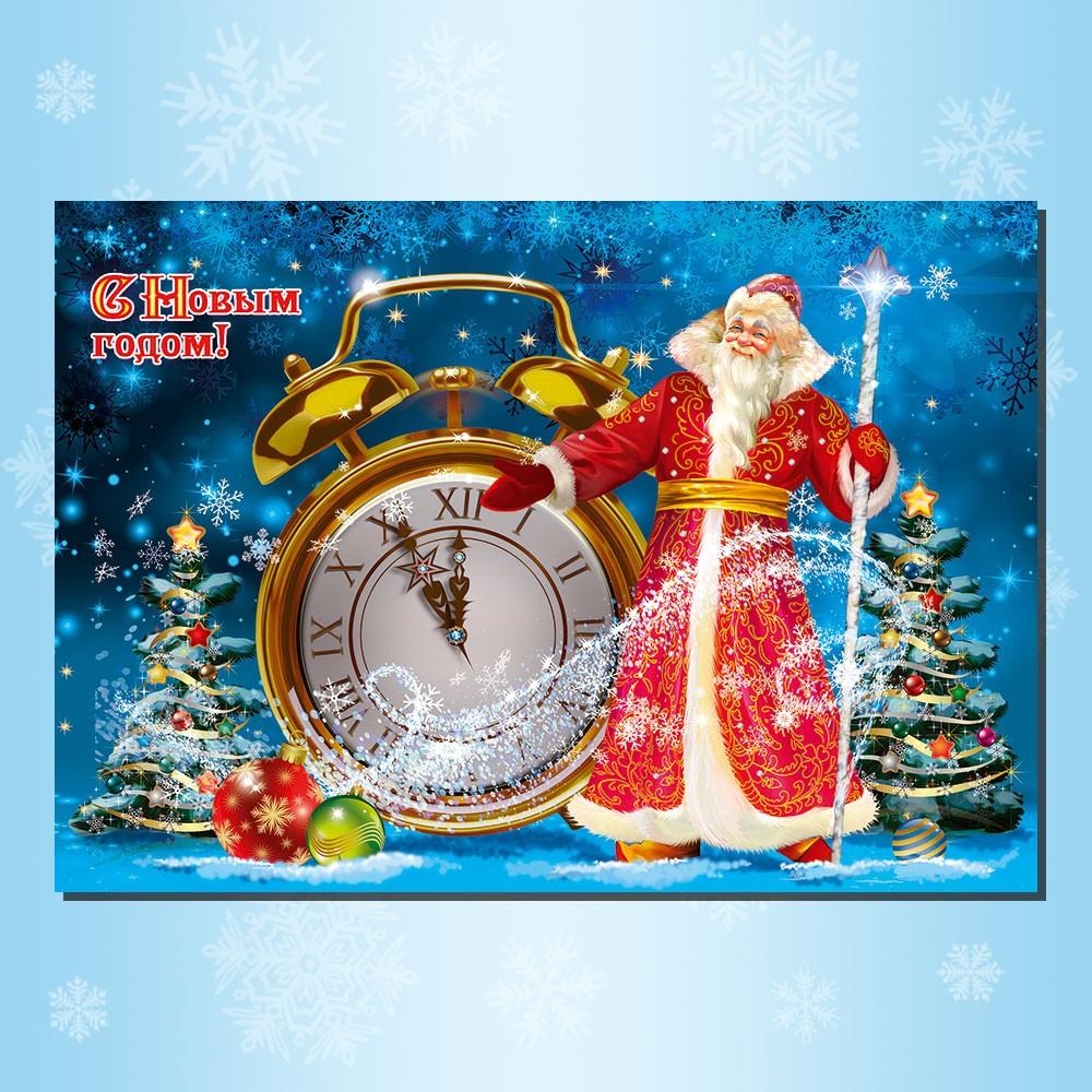 Открытке открытки, заказать открытку от дед мороза