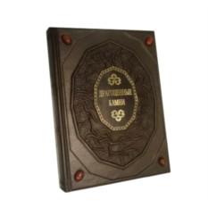 Подарочное издание «Драгоценные камни»