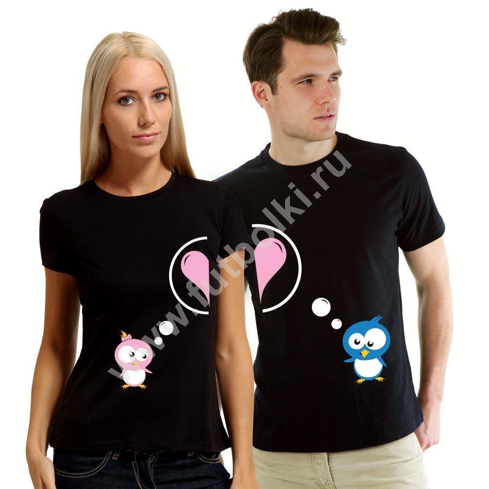 Парные футболки с пингвинами Ты и я