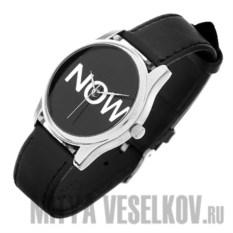 Часы Mitya Veselkov Now