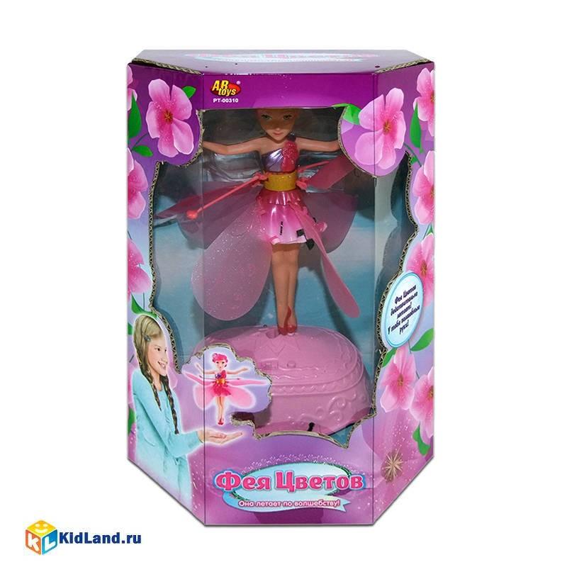 Кукла Фея цветов, ABtoys