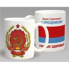 Именная подарочная кружка «Украинская ССР»