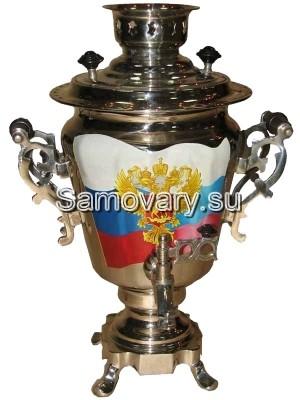 Самовар с росписью Герб России