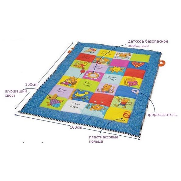 Развивающий коврик «Я люблю», Taf Toys